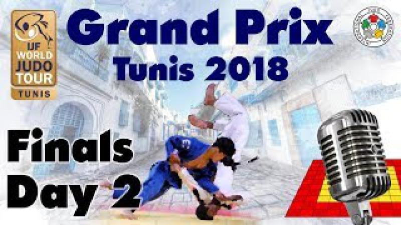 Judo Grand-Prix Tunis 2018: Day 2 - Final Block