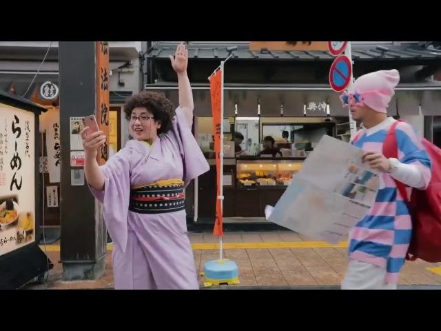 Ohayo Tokyo Konichiwa