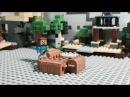 Лего мультик Майнкрафт голодные игрыlego Minecraft Hunger games