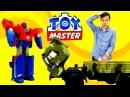 ТРАНСФОРМЕРЫ Toy Master 🔧спасает ОПТИМУСА ПРАЙМА. Бластер НЕРФ Star Wars против Десепт ...