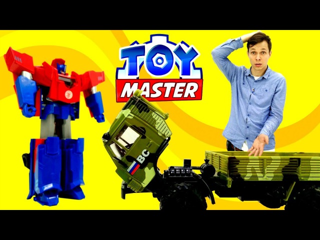 ТРАНСФОРМЕРЫ: Toy Master 🔧спасает ОПТИМУСА ПРАЙМА. Бластер НЕРФ Star Wars против Десепт ...