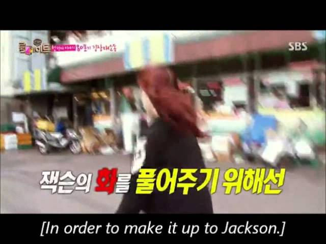 [ENGSUB] 141116 Roommate Youngji Jackson ep 8 full cut
