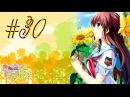 Sharin no Kuni, Himawari no Shoujo™ ► Сестринские уроки ► Прохождение 30