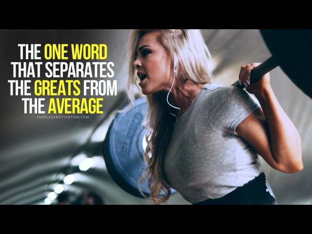 DISCIPLINE The ONE WORD That Makes A Big Difference Motivational Speech