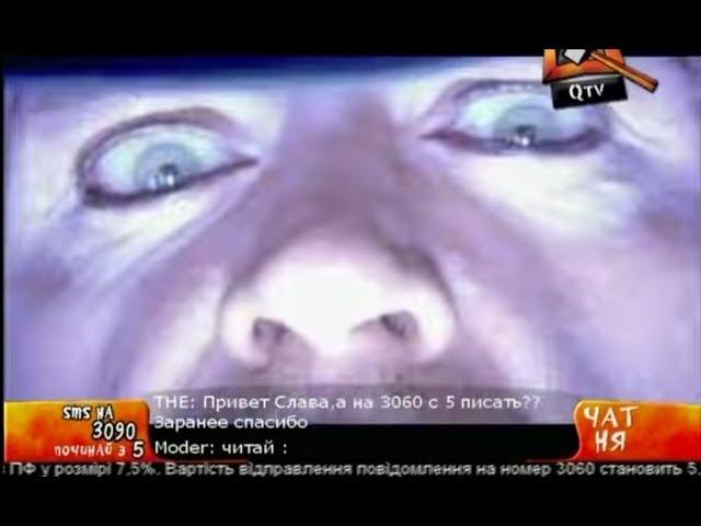 SD 22.01.2011 (QTV)