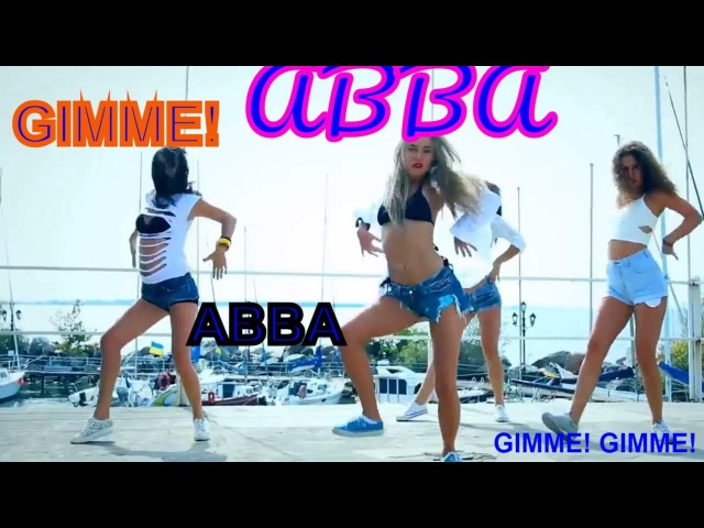 ABBA - Gimme! Gimme! Gimme! (Remix) Dance Mix By Play Brito FlashBacks