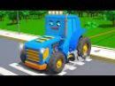 Трактор ТОМ в Городе Авто Играет с Мячом Детский мультфильм