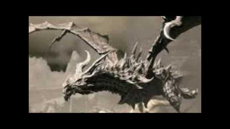 Песня о драконе