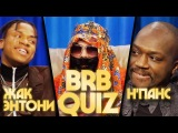 BRB Show NPans и Жак Энтони