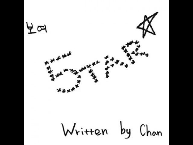 """에이스 A.C.E on Instagram: """"A.C.E(에이스) - Special Digital Single [5TAR (Incompletion)] 2018.03.15 PM12:00 Release ACE Jun Donghun Wow Jason Incom..."""