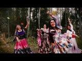 Де атунчара. Театр цыганского танца «ШАТРИЦА». 07.10.2017.