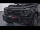Роскошный Brabus 900 G65 AMG (900HP)