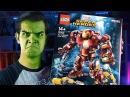 LEGO ХАЛКБАСТЕР за 11 ТЫСЯЧ! - Набор На Обзор 76105