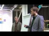 Секреты создания Landing Page с конверсией 37 от Артема Попова и Дмитрия Борисова
