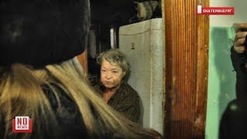 Квартиру пенсионерки взламывают газовщики и приставы