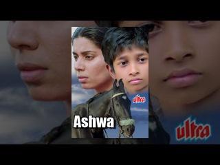 Ashwa | Bollywood Full Movie | Movies for Kids | Children's Hindi Movie | Animals Short Movies