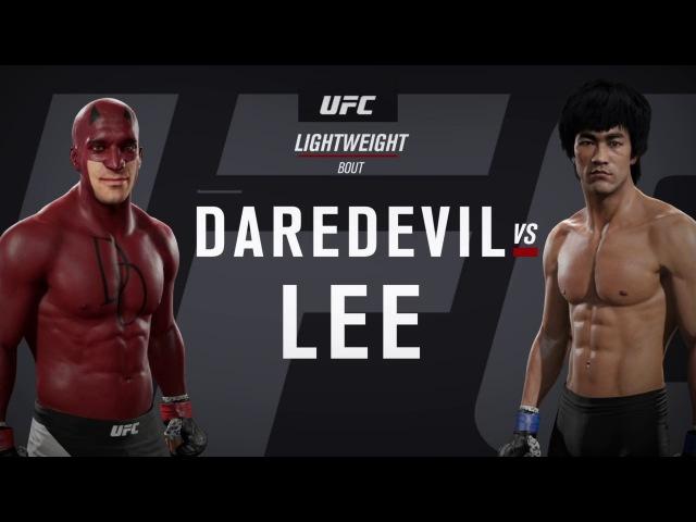 Сорвиголова и Брюс Ли (EA Sports UFC 2)