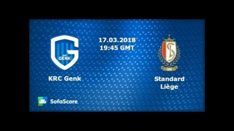 KRC Genk - Standard Liège BEKERWEDSTRIJD LIVE HD