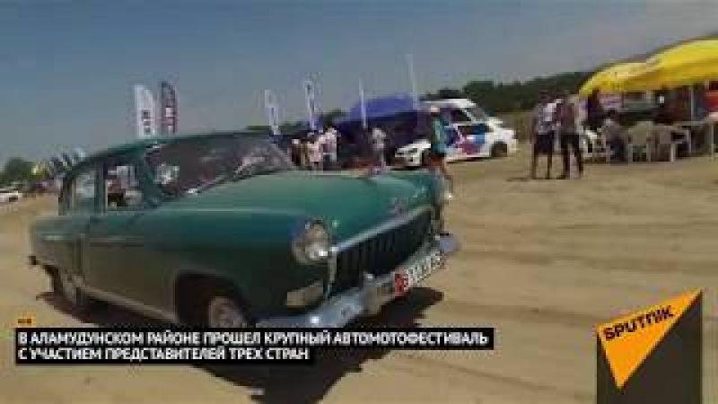 Жаркий автофест в селе Кок Жар в Кыргызстане