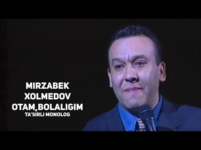 Mirzabek Xolmedov - Otam, bolaligim (ta'sirli monolog) | Мирзабек - Отам, болалигим (таъсирли)
