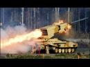 Западные СМИ назвали самое «зверское» оружие России ТОС‐1 «Буратино»