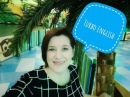 Учу английский
