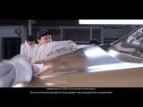 Производство коммерческих фургонов Citroen Jumpy и Peugeot Expert в Калуге