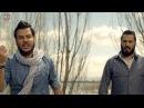 نور الزين و جعفر الغزال / مخابيل - Offical Video
