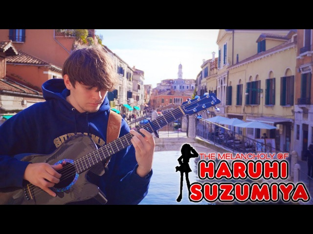 God Knows The Melancholy of Haruhi Suzumiya Fingerstyle Guitar Cover 涼宮ハルヒの憂鬱