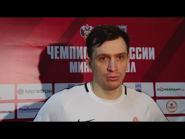 12 тур Сибиряк Автодор 4 6 Александр Плахов