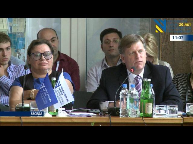 Майкл Макфол (Голицыно, июнь 2013)