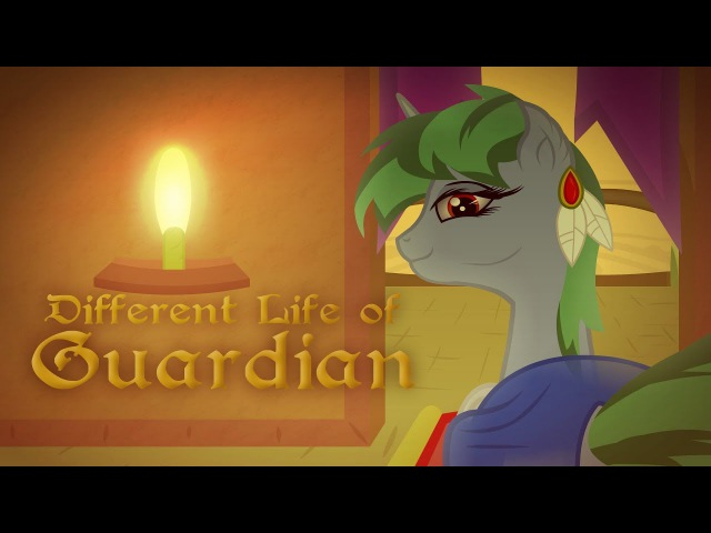 Different Life of Guardian First person MLP animation