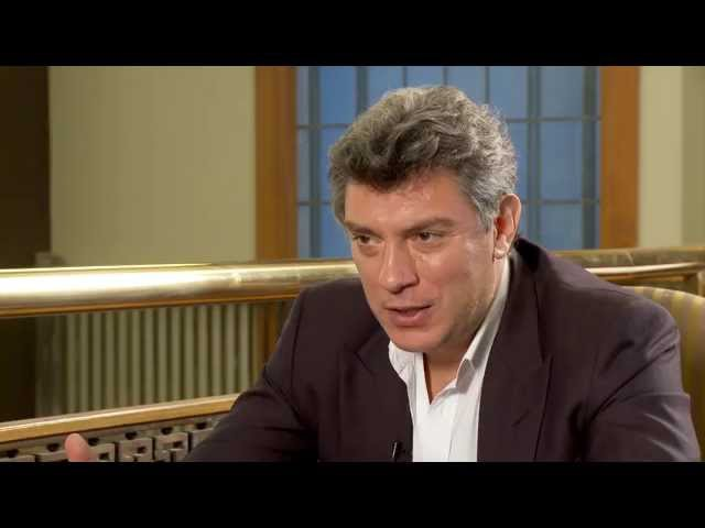 Борис Немцов Люблю жизнь но знаю Путина