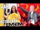 САМЫЙ НЕЛОВКИЙ МОМЕНТ / MTV EMA 2017 ЛОНДОН КАТЯ КЛЭП