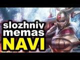 NAVI vs SM - Нави проиграют Т2 команде?! Лучшие Моменты Матча - Mars Dota 2 League