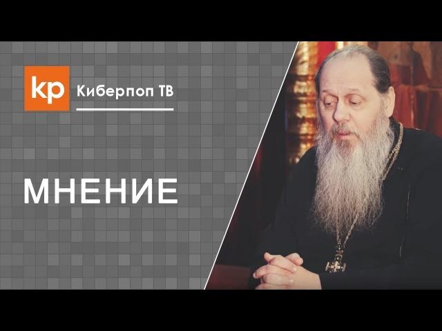 Резюме: суть претензий к о.Владимиру Головину