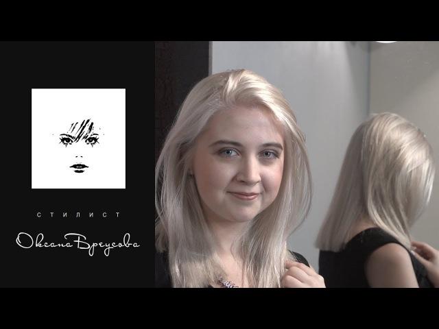 Окрашивание волос в платиновый блонд из розового и голубого цвета