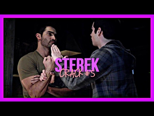 STEREK | Crack 5