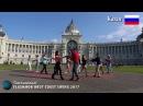 International Flashmob West Coast Swing 2017 (Official final cut)