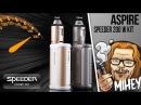 Aspire Speeder 200W TC Kit. Удобный мод.🎷🎻🎸🎹