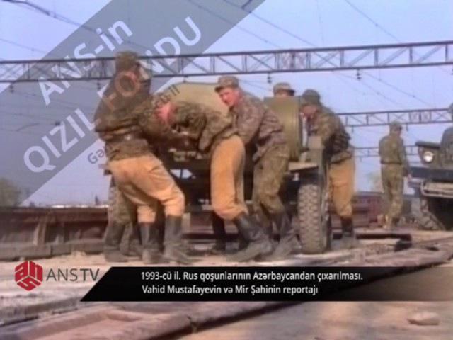 ANS-in Qızıl Fondu təqdim edir 1993-il Rus qoşunlarının Azərbaycandan çıxarılması
