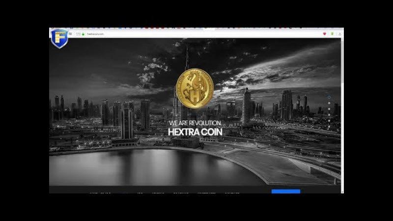 Hextracoin - это хайп или криптохайп