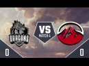 SWC2018-день 1 - Black Dragons vs Elevate