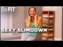 Сексуальная танцевальная тренировка для похудения: 10-минутное решение. Sexy Slimdown Dance Workout: 10 Min Solution- Jennifer Galardi