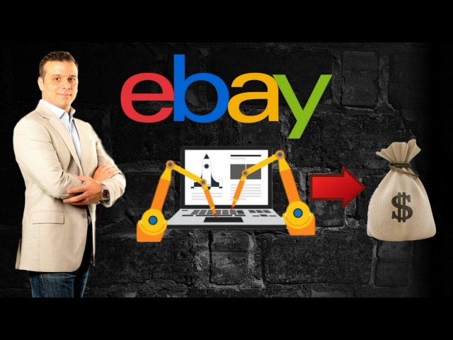 EBay Drop Shipping Automation Tools   Best Auto Lister Repricer Software for Dropshippers [Greek]
