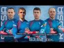 Сборная России выигрывает Чемпионат Мира 2017 с национальным рекодом
