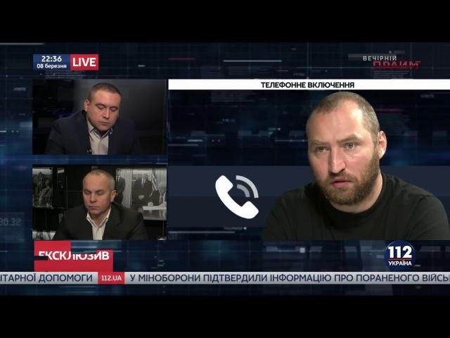 10 Владимир Рубан задержан с большим арсеналом оружия, Мирослав Гай