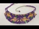 60 Ожерелье Ирисы Как плести чокер бахрому