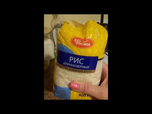 Пластиковый рис. ОСТОРОЖНО китайский поддельный рис !