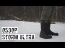 [ОБЗОР] Зимние ботинки 1560 STORM ULTRA от Garsing